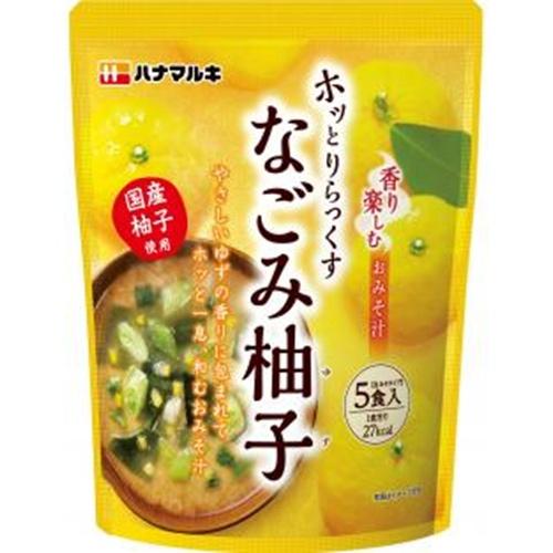 ハナマルキ 香り楽しむおみそ汁 なごみ柚子5食