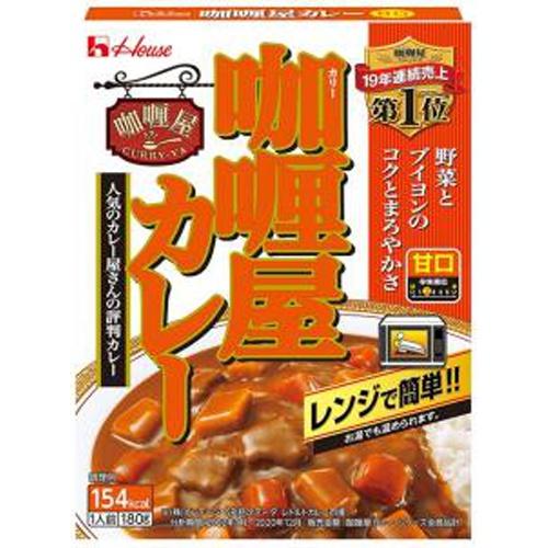 ハウス食品 カリー屋カレー甘口 180g