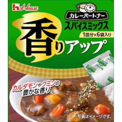 ハウス食品 カレーPスパイスミックス香りアップ 6袋