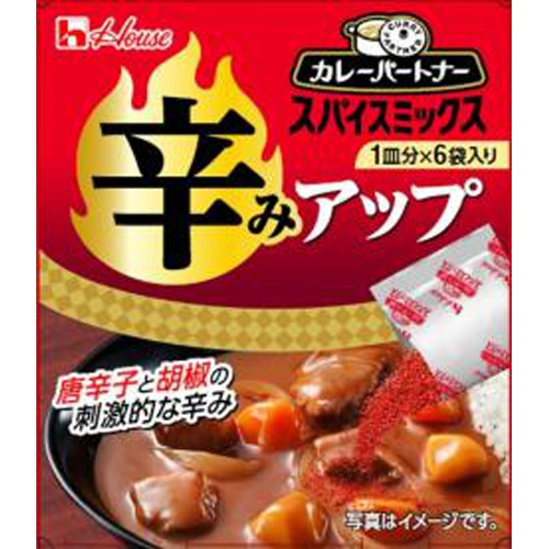ハウス食品 カレーPスパイスミックス辛みアップ 6袋