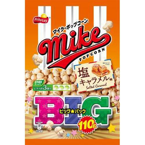マイクポップコーン 塩キャラメル味BIG 110g【11/22 新商品】