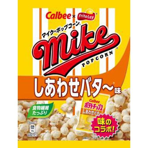 マイクポップコーン しあわせバター味 45g