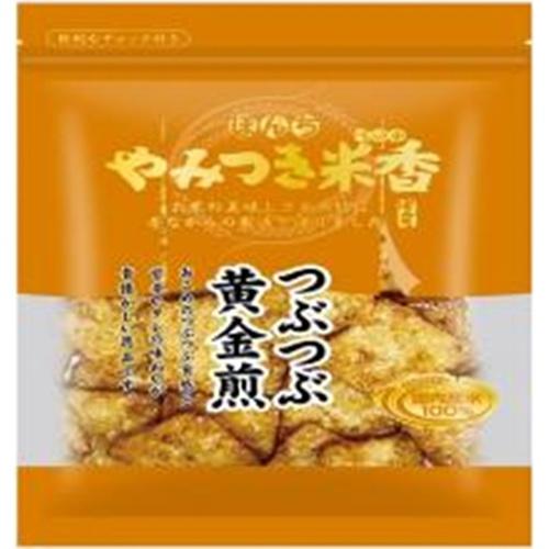 ぼんち やみつき米香 つぶつぶ黄金煎130g