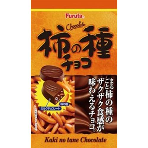 フルタ 柿の種チョコ 箱5枚