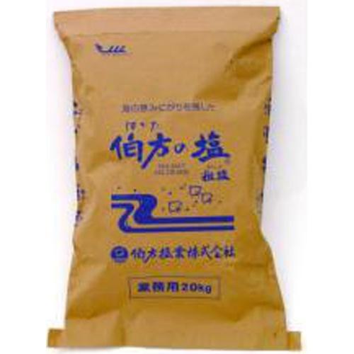 伯方の塩 粗塩20kg業務用【10/09 新商品】