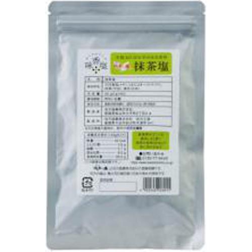 伯方の塩 抹茶塩1g×50袋業務用