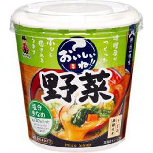 神州一おいしいね!!野菜塩分少 なめ