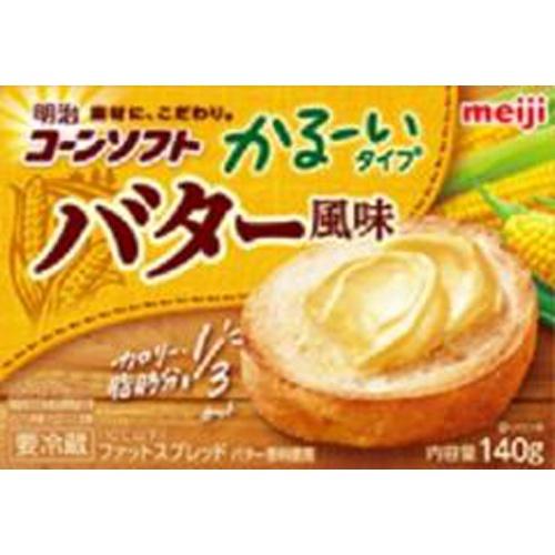 明治 コーンソフトかるーいタイプバター風味