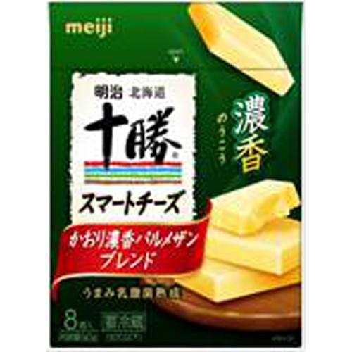 明治 スマートチーズ濃香パルメザンブレンド8個