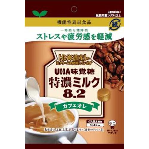 味覚糖 機能性表示特濃ミルク8.2カフェオレ93g