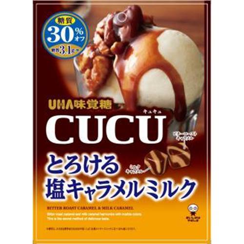 味覚糖 CUCU とろける塩キャラメルミルク80g