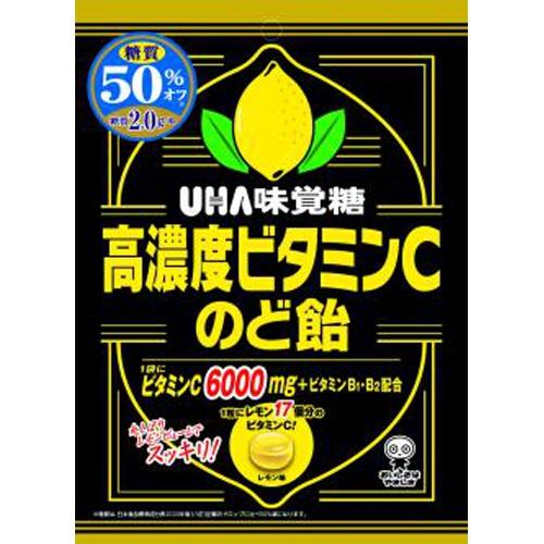 味覚糖 高濃度ビタミンCのど飴 73g