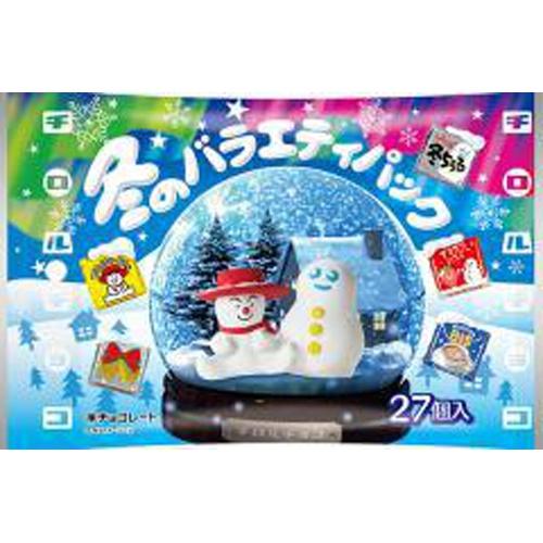 チロルチョコ 冬のバラエティパック 27個【11/01 新商品】