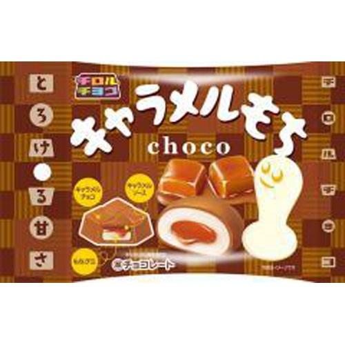 チロルチョコ キャラメルもち 袋7個【10/04 新商品】