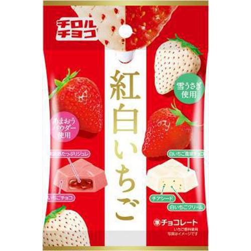 チロルチョコ 紅白いちご 袋6個【11/15 新商品】