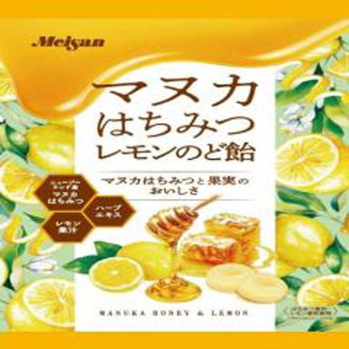 明産 マヌカはちみつレモンのど飴 71g