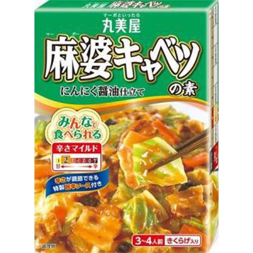 丸美屋 麻婆白菜の素 130g