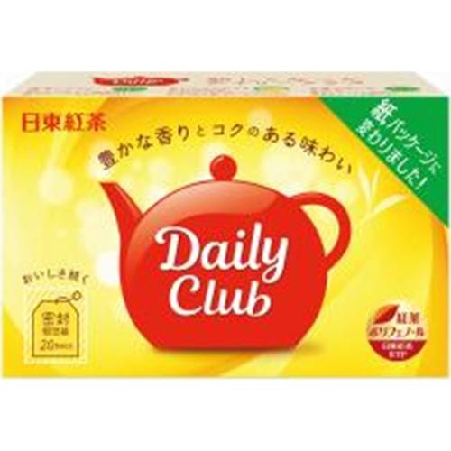 日東紅茶 デイリークラブティーバッグ 20P