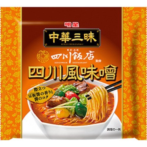 明星中華三昧四川飯店 四川風味 噌