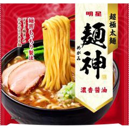 明星 麺神 濃香醤油【09/13 新商品】