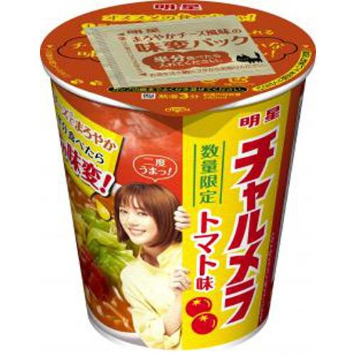 明星 チャルメラカップ トマト味【10/04 新商品】