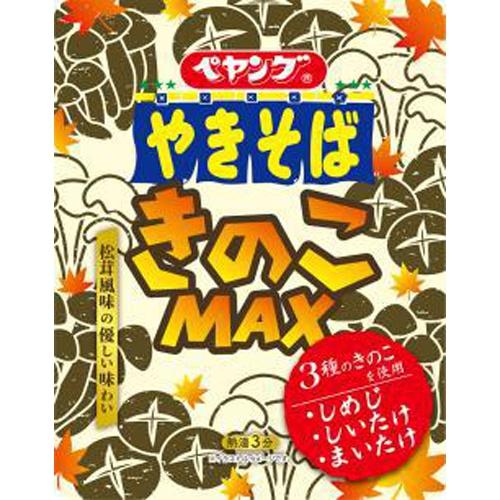 ペヤング きのこMAXやきそば【10/11 新商品】