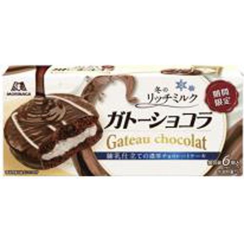 森永 ガトーショコラ リッチミルク6個