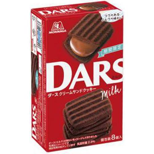 森永 ダースクリームサンドクッキー ミルク8個【11/24 新商品】