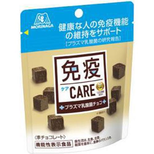 森永 免疫CARE プラズマ乳酸菌チョコレート40【11/30 新商品】