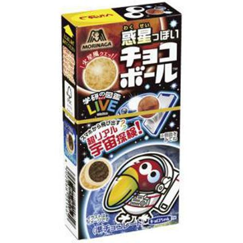 森永 惑星っぽいチョコボール火星風チョコビス21g【11/02 新商品】