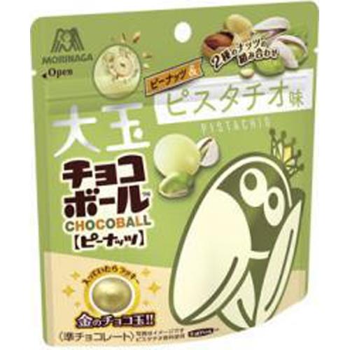 森永 大玉チョコボール ピーナッツ&ピスタチオ味【11/30 新商品】