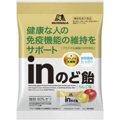 森永 inのど飴 りんご味61g【11/30 新商品】
