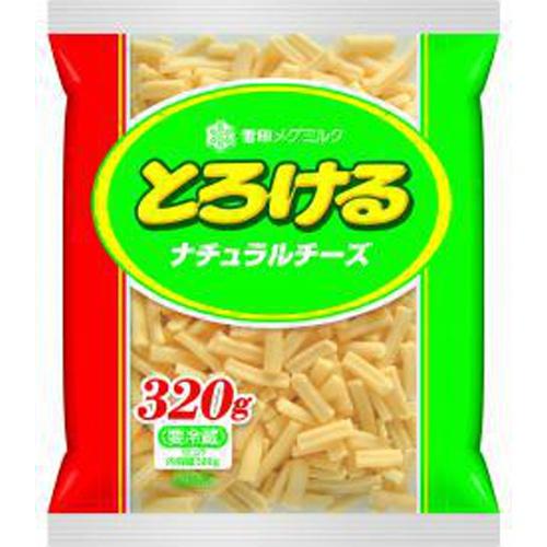 雪印 とろけるナチュラルチーズ 320g【10/07 新商品】