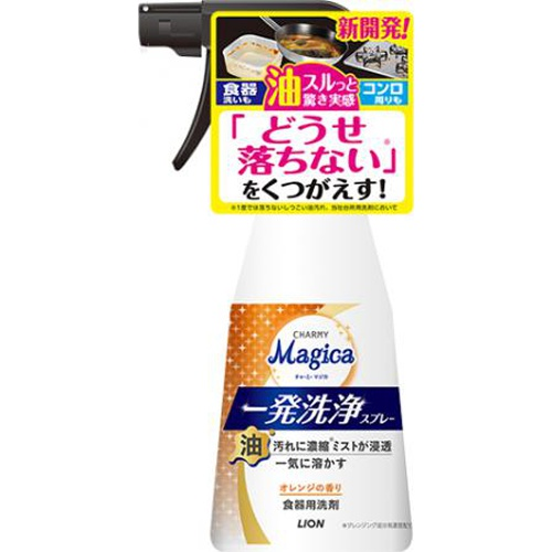 Magica 一発洗浄オレンジ 本体300ml