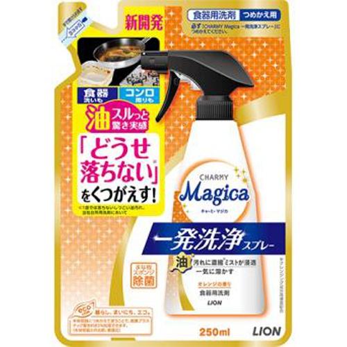 チャーミーマジカ 一発洗浄スプレーオレンジ詰替【09/25 新商品】