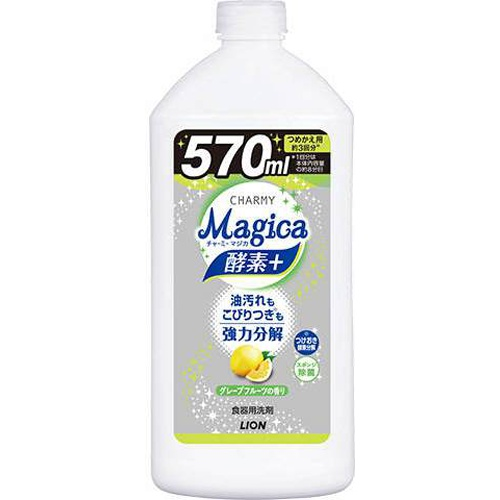 チャーミーマジカ 酵素+Gフルーツ詰替570ml