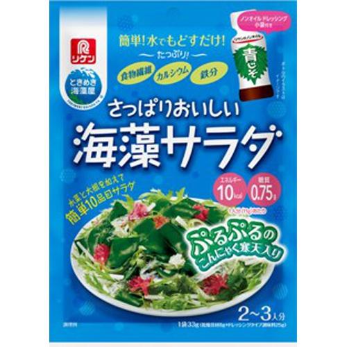 リケン さっぱりおいしい海藻サラダ 33g