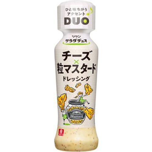 リケン DUOチーズ粒マスタードドレ 190ml