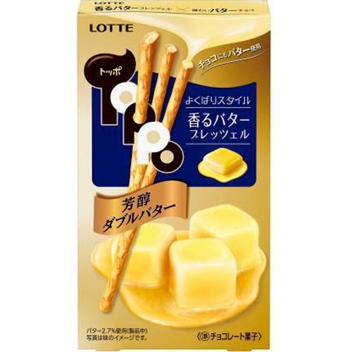 ロッテ トッポ芳醇ダブルバター 2袋【11/02 新商品】