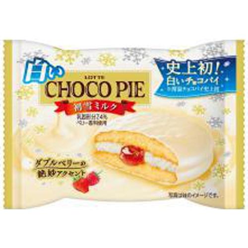 ロッテ 白いチョコパイ初雪ミルク個売り 1個【11/09 新商品】