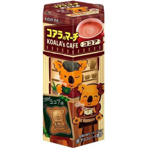 ロッテ コアラのマーチ CAFEココア 46g【11/30 新商品】