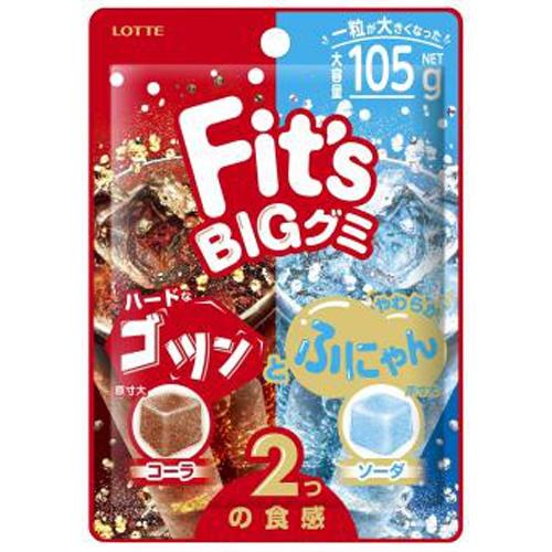 ロッテ Fit's BIGグミコーラ&ソーダ105g