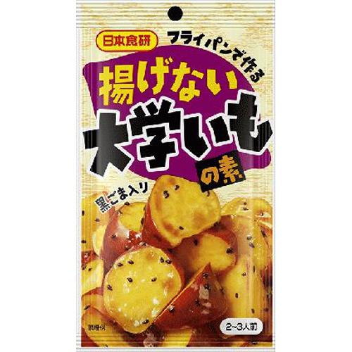 日本食研 揚げない大学いもの素 50g【10/04 新商品】