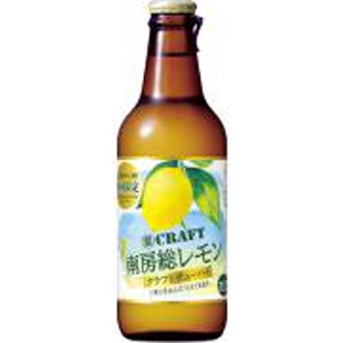 宝 クラフト南房総レモン瓶33 0ml