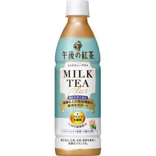 午後の紅茶 ミルクティープラス P430ml【10/12 新商品】