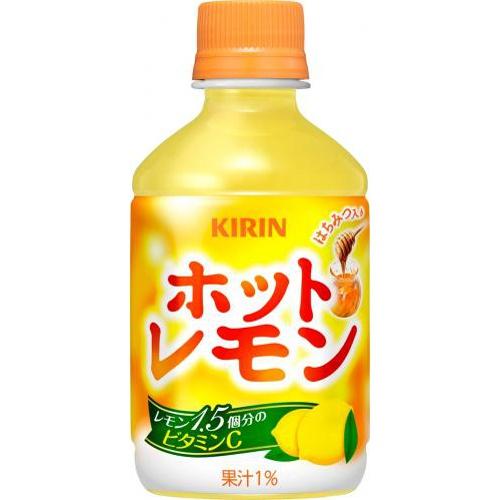キリン ホットレモン P280ml