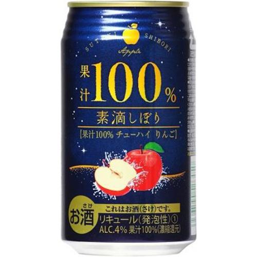 富永貿易 素滴しぼり チューハイりんご 350ml