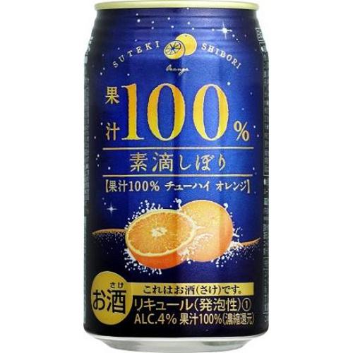 富永貿易 素滴しぼり チューハイオレンジ 350ml