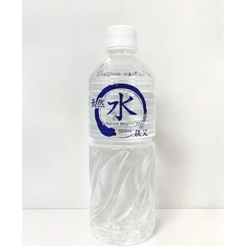 T・秩父源流水  天然水秩父  P555ml