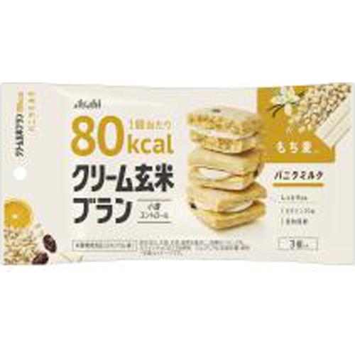アサヒフードアンドヘルスケア 玄米ブラン80Kcalバニラミルク